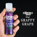 EMPIRE BREW GRAPPY GRAPE 電子タバコ vape リキッド vapeリキッド 高コスパ60ml エンパイア ブリュー グラッピーグレ…