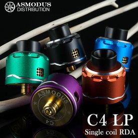 ASMODUS おまけつき アスモダス C4LP 24mm ボトムフィーダー BF 対応 RBA RDA シングルデッキ C4 LP Single Coil RDA