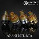 ASMODUS ANANI MTL RTA アスモダス アナニ 電子タバコ vape RTA 直径 24mm アトマイザー MTL vape 液漏れしない ウル…