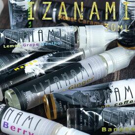 IZANAMI リキッド 30ml TAMAMI VAPER いざなみ イザナミ vape リキッド タバコ フルーツ メンソール バニラ 電子タバコ vape リキッド 国産