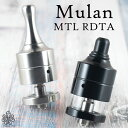 セカンドバッチ 修正版 Cthulhu Mulan MTL RDTA クトゥルフ ムーラン 電子タバコ vape アトマイザー RDTA 22mm 直径 B…
