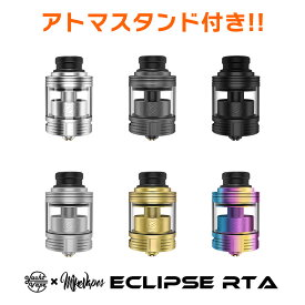 Yachtvape ECLIPSE RTA ヨットべイプ イクリプス RTA 電子タバコ vape アトマイザー RTA 直径24mm シングル ポストレス デッキ ビルド 爆煙 味重視 Yachtvape ECLIPSE RTA