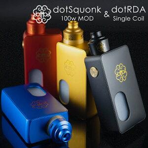 オリジナルキット dotmod dotSquonk 100w MOD + dotRDA Single Coil ドットモッド ドットスコンク 電子タバコ vape テクニカル BOX MOD スコンカー テクスコ BF ボトムフィーダー RDA ドリッパー セット キット