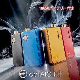 18650バッテリー付き dotmod dotAIO KIT 予約販売 ドットモッド ドットエーアイオー 電子タバコ vape mod aio キット セット テクニカル mod box mod タンク クリアロ ハイエンド
