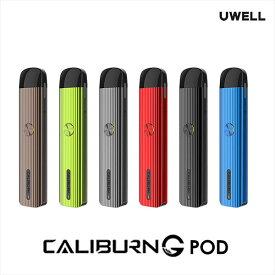 UWELL Caliburn G カリバーンG POD Kit ユーウェル カリバーン G ポッド 電子タバコ vape pod型 味重視 初心者 おすすめ コンパクト べイプ 本体 メール便無料