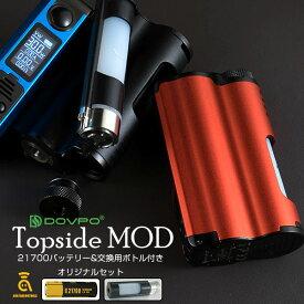 新カラー入荷!! DOVPO Topside 90W Top Fill TC Squonk MOD with AVB 21700バッテリーセット 送料無料 電子タバコ vape ドブポ トップサイド BF ボトムフィーダー スコンカー テクニカル BOX MOD トップフィル テクスコ