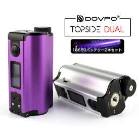 18650バッテリー2本付き DOVPO Topside Dual Box MO0 電子タバコ vape ドブポ トップサイド デュアル BF ボトムフィーダー スコンカー テクニカル BOX MOD テクスコ トップフィル 18650 デュアルバッテリー
