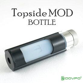 DOVPO Topside 交換用ボトル vape BF ボトムフィーダー スコンカー スコンクボトル シリコンボトル 交換用 トップフィル ☆ 交換用ボトルユニット for DOVPO Topside 90w Squonk Mod