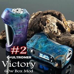 Ultroner Victory MOD 60W ウルトロナー ビクトリー ウルトローナー vape mod テクニカルboxmod スタビmod スタビウッド スタビライズドウッド mod テクニカル