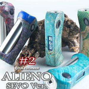 2 ULTRONER ALIENO MOD SEVO 70チップバージョン ウルトロナー アリエノ vape テクニカルmod boxmod スタビmod スタビウッド スタビライズドウッド mod