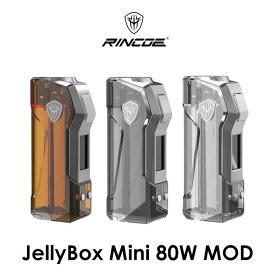 Rincoe JellyBox Mini 80W Box Mod リンコー ジェリーボックス ミニ ゼリーボックス vape テクニカルMOD クリア テクニカルBOXMOD モッド シングル