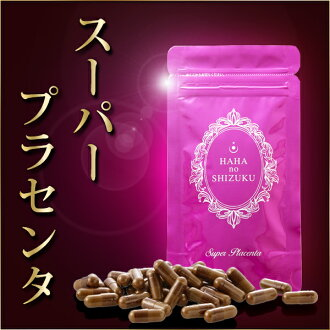 """I evolve and renew it! Drop placenta EX (drop Flores protein beauty supplement small molecule hyaluronic acid protein placenta extract ぷらせんた of horse placenta female sex hormone horse placenta supplement beauty supplement mother) of """"super absorbing form"""