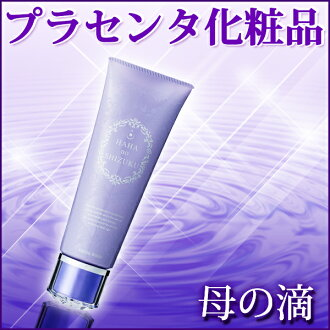 Amino acid skin Bliss facial cleansing foam face wash form mother drops of cleansing agents!