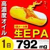 純樸的EPA行業最高級[648mg/d]高濃度120粒DHA(epa保健食品保健食品純樸的epa dha奥米伽3 dha&epa膠囊弗洛裏斯epa弗洛裏斯EPA二十二碳烯酸吸收健康禮物健康食品)