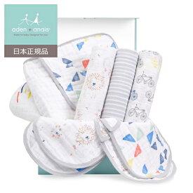 エイデンアンドアネイ ギフトセット [leader of the pack newborn gift set] aden+anais 出産祝い [日本正規品]
