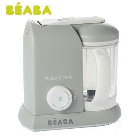 正規品 BEABA(ベアバ) ベビークック離乳食メーカー グレー