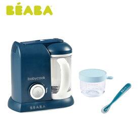 おまけ付 BEABA(ベアバ) ベビークック離乳食メーカー ネイビー
