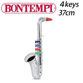 正規品 BONTEMPI(ボンテンピ) [シルバーサックスフォン 4keys 37cm] おもちゃ サックスフォン 楽器 bontempi