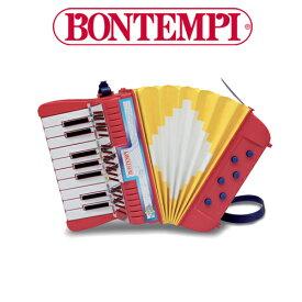 正規品 BONTEMPI(ボンテンピ) [17鍵 アコーディオン] おもちゃ アコーディオン 楽器 bontempi
