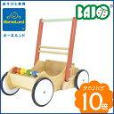ボーネルンド 【ベビーウォーカー】 /バヨ/Bajo/手押し車/手押し車 ベビー/