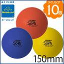 ボーネルンド [しわくちゃボール 150mm] ボール ボーネルンド ボール ボリー Volley ボーネルンド おもちゃ 赤ちゃん ボール