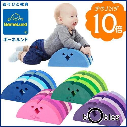 bObles(ボブルス) [チキン] ボブルス チキン ボーネルンド おもちゃ からだあそび