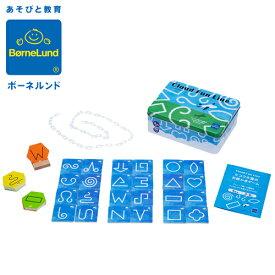 正規品 ボーネルンド [ヒコウキ雲のお絵かきゲーム] ベルダック お絵かき 知育玩具 4歳