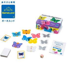 正規品 ボーネルンド [ちょうちょうの色あわせ] ベルダック お絵かき 知育玩具 4歳