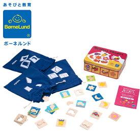 正規品 ボーネルンド [触って感じるカタチのゲーム] ベルダック お絵かき 知育玩具 4歳