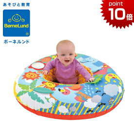 正規品 ボーネルンド [ベビー・プレイネスト] ポンプ付き ベビーマット ベビージム マット 赤ちゃん プレイマット
