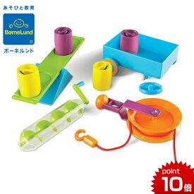 正規品 ボーネルンド STEMシリーズ [実験!はこぶ道具のしくみ] 知育玩具 知育玩具 5歳 ボーネルンド 知育玩具