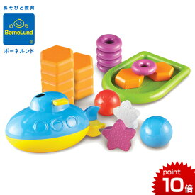 正規品 ボーネルンド STEMシリーズ [実験!浮力のふしぎ] 知育玩具 知育玩具 5歳 ボーネルンド 知育玩具