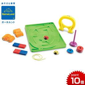 正規品 ボーネルンド STEMシリーズ [実験!磁石のふしぎ] 知育玩具 知育玩具 5歳 ボーネルンド 知育玩具