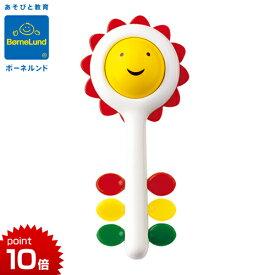 正規品 ボーネルンド ambi toys(アンビトーイ) [ひまわりラトル] ボーネルンド おもちゃ 歯固め