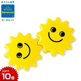正規品 ボーネルンド ambi toys(アンビトーイ) [ツイン・ラトル] ボーネルンド おもちゃ 歯固め