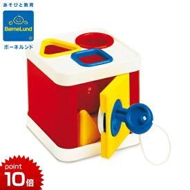 正規品 ボーネルンド ambi toys(アンビトーイ) [ロックブロック] ボーネルンド おもちゃ ラトル 絵合わせ 型はめ 型はめパズル 型はめ おもちゃ 知育玩具