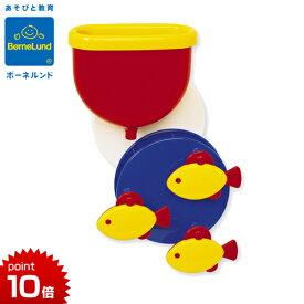 正規品 ボーネルンド ambi toys(アンビトーイ) [フィッシュ・ホイール] ボーネルンド おもちゃ ラトル お風呂 おもちゃ
