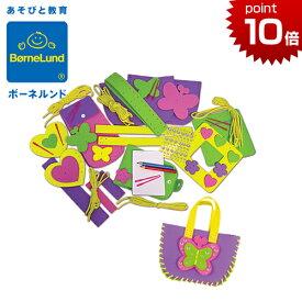 正規品 [手作り!ひもとおし・クラフト] ボーネルンド 知育玩具 5歳 おもちゃ ガルト