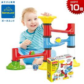 正規品 ボーネルンド [はじめてのボール転がし] ボーネルンド パズル 知育玩具 パズル 幼児 ボーネルンド おもちゃ ケルチェッティ