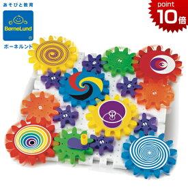 正規品 ボーネルンド [カラフルギア] ボーネルンド パズル 知育玩具 パズル 幼児 ボーネルンド おもちゃ ケルチェッティ