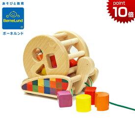 正規品 ボーネルンド [カラフルプルトーイ] バヨ Bajo 型はめ 木のおもちゃ 型はめ 型はめパズル