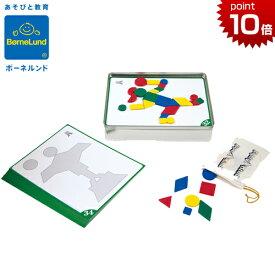 正規品 ボーネルンド [マグネティック スーパーマインド] 知育玩具 パズル 幼児