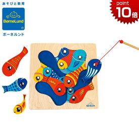 正規品 ボーネルンド [魚つりパズル] 木製玩具 ボーネルンド パズル 魚釣りゲーム 魚釣り おもちゃ 魚釣りゲーム おもちゃ