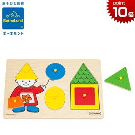 正規品 ボーネルンド [ファースト シェイプパズル] 木製玩具 ボーネルンド パズル 知育玩具 木のおもちゃ パズル 幼児 ピックアップパズル