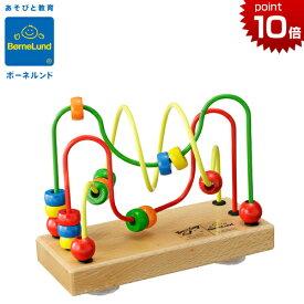 正規品 ボーネルンド ルーピング [ウーギー] 吸盤つき 木のおもちゃ 知育玩具