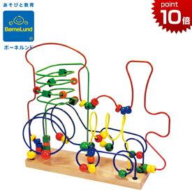 正規品 ボーネルンド ルーピング [汽車] 木のおもちゃ 知育玩具