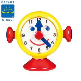 正規品 ボーネルンド ambi toys(アンビトーイ) [チックタック・クロック] ボーネルンド 知育玩具 0歳