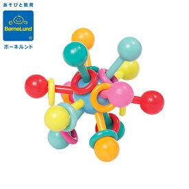 正規品 [ラトルキャンディー] ボーネルンド 知育玩具 0歳 おもちゃ 赤ちゃん ラトル マンハッタントーイ Manhattan Toy