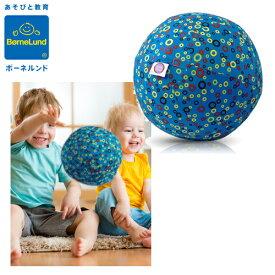 正規品 ボーネルンド [ブーバブルーン カラフルリング・ブルー] ボール 風船 おもちゃ 赤ちゃん