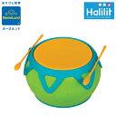 正規品 ボーネルンド [ハリリット キッズドラム] ボーネルンド おもちゃ 楽器 Halilit